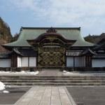 Kencho-Ji, el origen del Zen en Kamakura