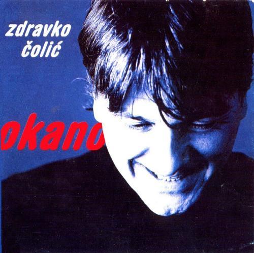 Все тексты и слова песен Zdravko Colic
