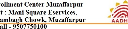 enrollment Center Muzaffarpur AADHAR