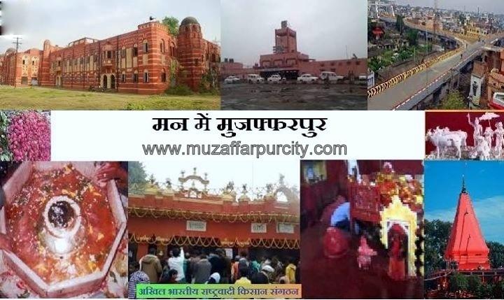 muzaffarpur Man me Muzaffarpur