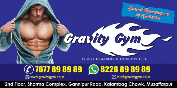 Gravity Gym Muzaffarpur (1)