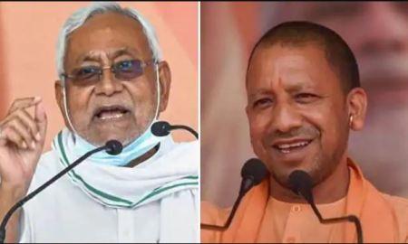 CM Yogi And Nitish