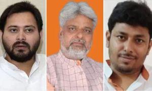 Raghopur Candidates