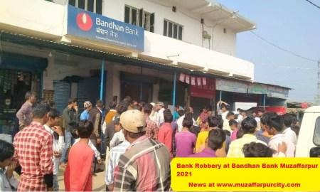 Bandhan Bank Skara KBC