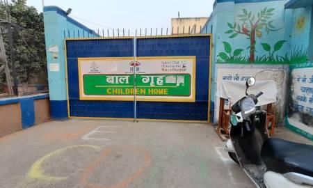 Children Home District Child Protection Unit Muzaffarpur 4