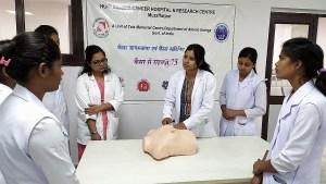 Tata Memorial Centre Homi Bhabha Cancer Hospital Research Centre Muzaffarpur