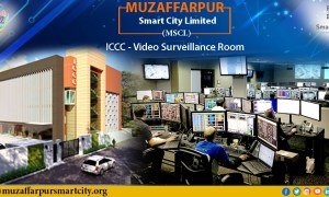 Video Survillance Room Muzaffarpur Smart City MSCL