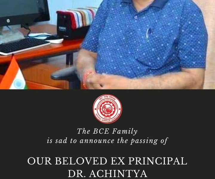 Dr achintya principal muzaffarpur