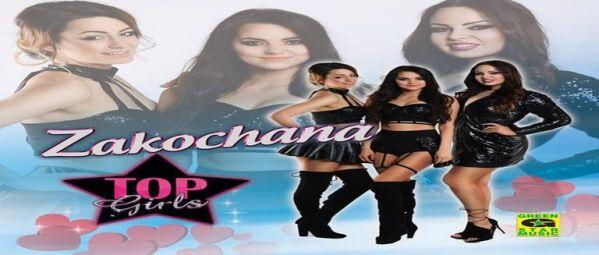 TOP GIRLS – ZAKOCHANA