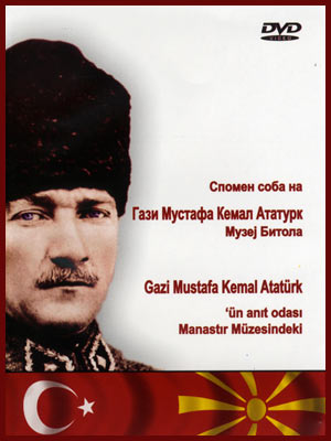 ataturk_th