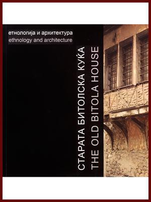 Старата Битолска куќа – Етнологија и архитектура