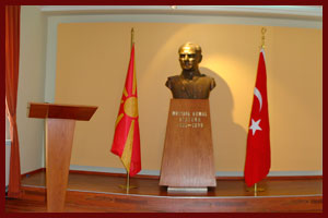 Memorial room of Mustafa Kemal Ataturk