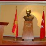 Memorial room of Mustafa Kemal Ataturk