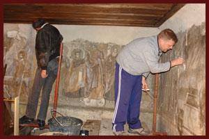 Конзервација и реставрација