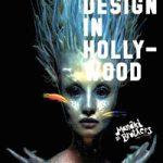 Read more about the article Швајцарски дизајн во Холивуд