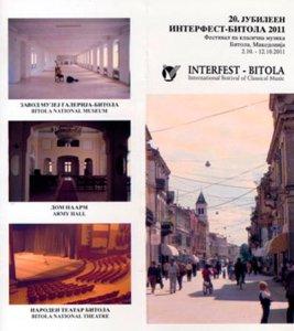 Интерфест Битола 2011