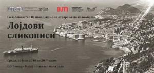 Изложба – Лојдови сликописи – Среда, 18 Јули 2018 во 20.00 часот