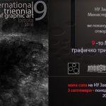 9-то Меѓународно графичко триенале Битола