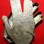 Еврејска вотивна рака, почеток на 20 век