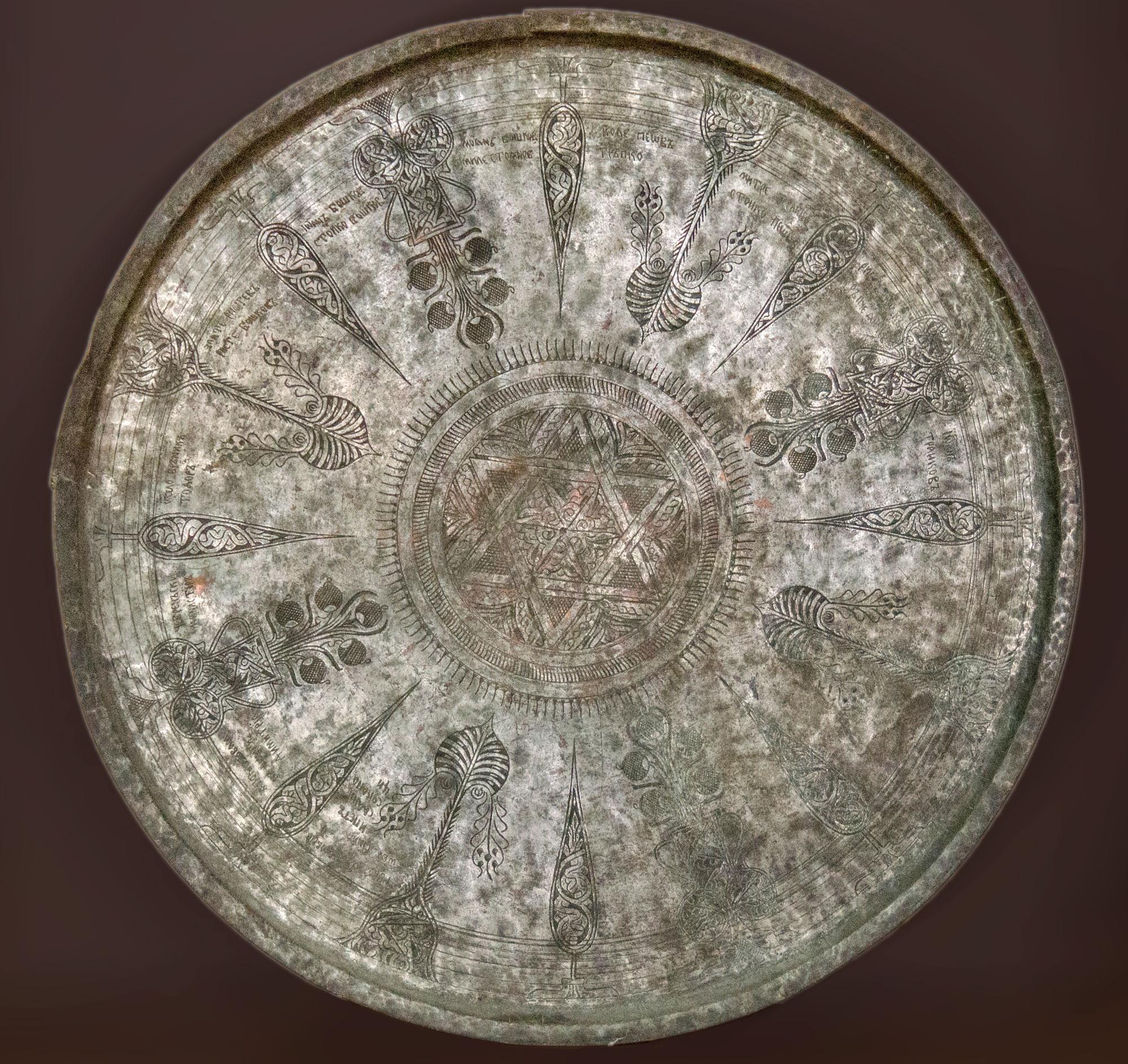 Синија, период 1860 г