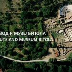 Promotional video – NI Institute and Museum – Bitola