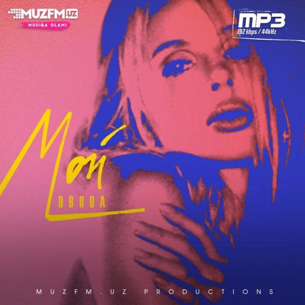 LOBODA - Мой mp3 - Скачать музыку бесплатно 2020