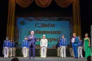 лауреат международных конкурсов эстрадно-духовой оркестр «Тагил-бэнд», дирижёр — Сергей Шмаков