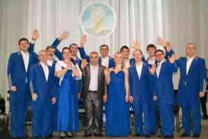 Гармоники в Башкирии