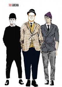 Трио Гурчика