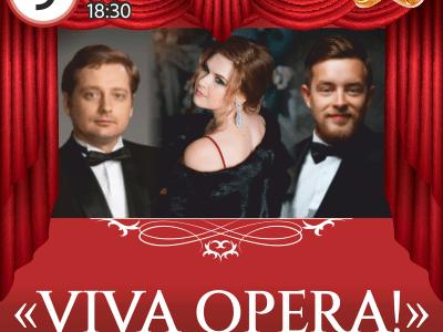 «Viva opera!»