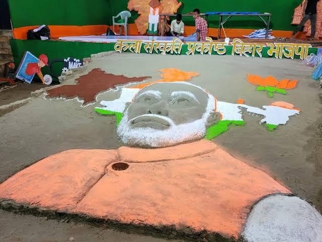 सैंड पर प्रधानमंत्री मोदी की झलक।