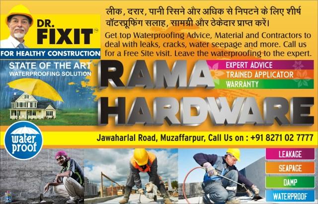 Rama Hardware