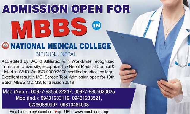 national medical college ads