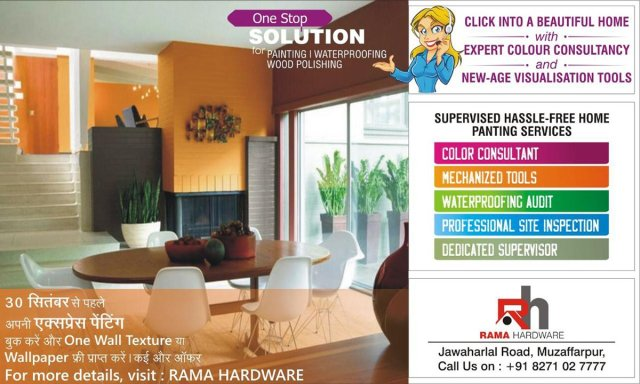 rama-hardware-ads-18749239008401740369.jpg