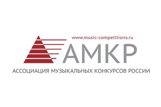 VI Конференция директоров музыкальных конкурсов России пройдет в Москве 28—29 июня