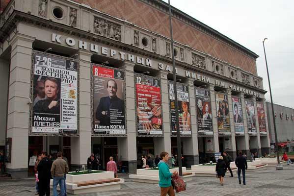 Московская филармония установила новый рекорд по продажам абонементов