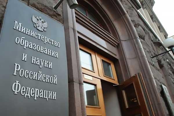 Вера Афанасьева. Открытое письмо министру образования РФ Ольге Васильевой