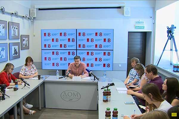 Круглый стол. Закрытие платоновского фестиваля. 17 июня 2018 (видео)