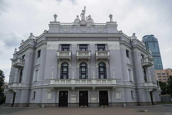 Урал Опера Балет представил новый сезон