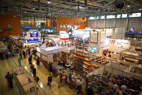 Более 600 мероприятий пройдет на 32-й Московской международной книжной ярмарке