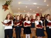 Koncert z okazji Narodowego Święta Niepodległości_06