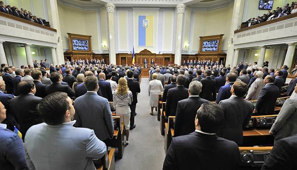 2 Petro Poroshenko sworn inauguration President Ukraine MVasin Після інавгурації. Заживемо по новому?