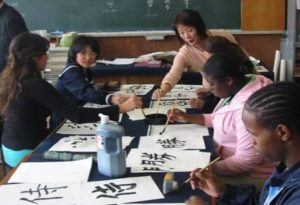 Students attend classes in Japan in a previous school trip
