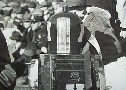 1941 Jug - One Column