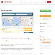 AppThemes: AppMaps Bing