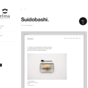 Elmastudio: Suidobashi WordPress Theme
