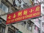 Tsat Hay in Wan Chai