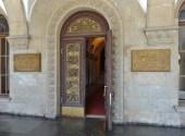 Stalin Museum Main Entrance