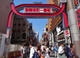 Kabukicho Main Gate