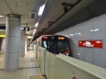 One of Tokyo's Newest Subway Line, Where are the People